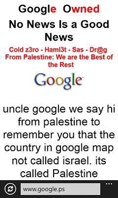 google-palestine-hacked