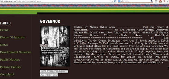 pakistan-government-sites-hacked-by-afghan-cyber-army