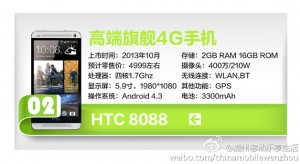htc-one-max-china-leak