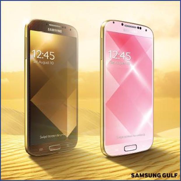 samsung-gold-02