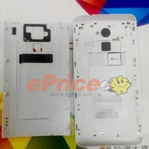htc-one-max-eprice-02